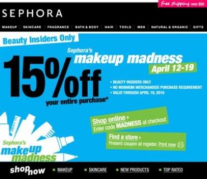 Sephora online coupons
